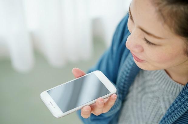 Spracherkennung mit Siri von Apple