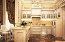Küche mit Smart Home Technologie